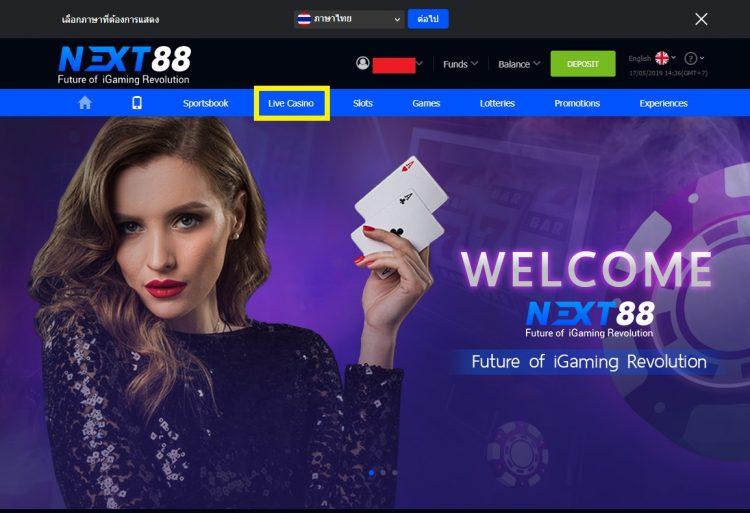 เลือกเมนู Live Casino - รูเล็ตออนไลน์