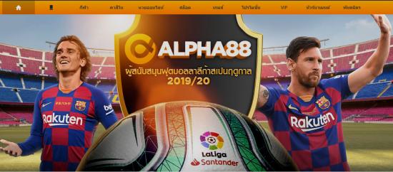 alpha88 - สล็อต ลูกหมู3ตัว