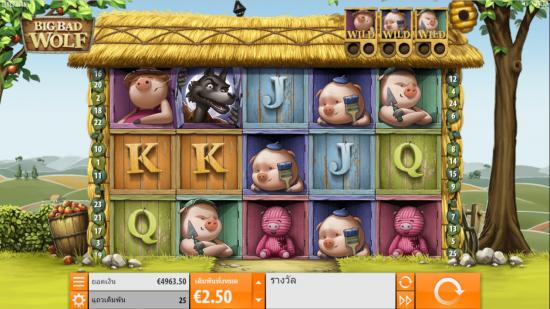big bad wolf slot game - สล็อต ลูกหมู3ตัว big bad wolf