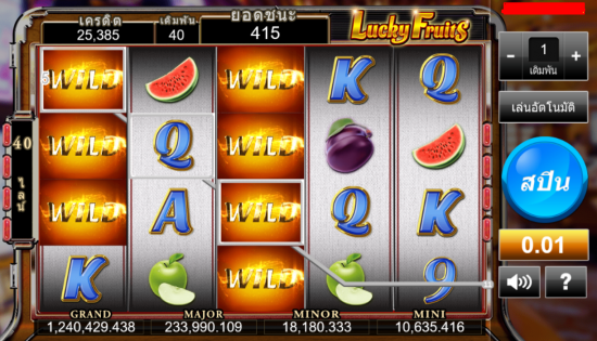 Real online mobile casino