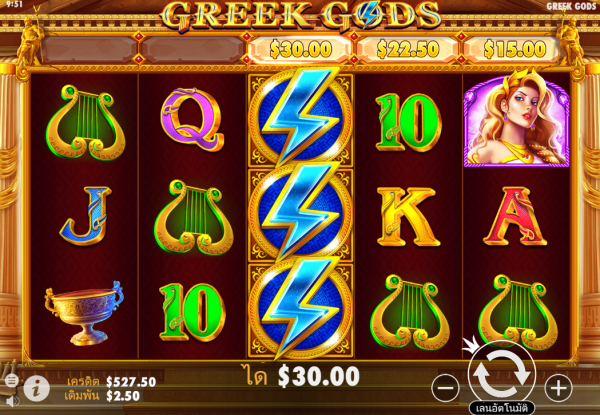 Greek gods - สล็อต น่าเล่น 2019