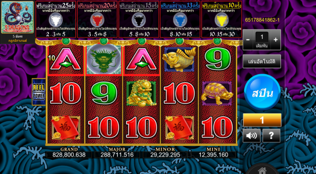 5 dragon - สล็อต โรยัล