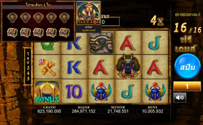 pharaoh slot - สล็อต โรยัล