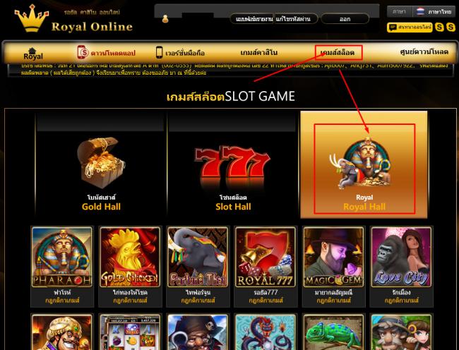 gclub royal slot