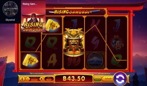 rising samurai slot - สล็อต ซามูไร