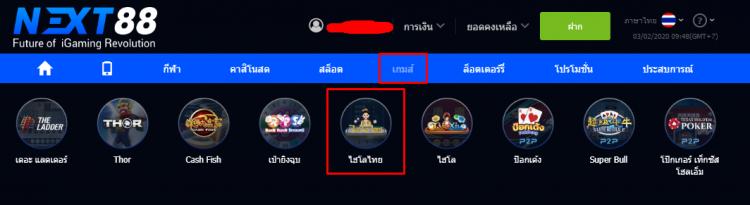 ไฮโลไทย คาสิโน - คาสิโนออนไลน์ Next88