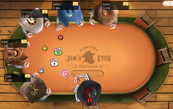 รอบก่อนเริ่ม - มือใหม่ Poker