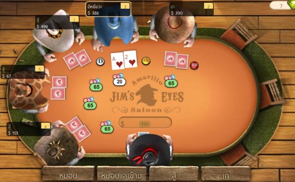 รอบแรก - มือใหม่ Poker