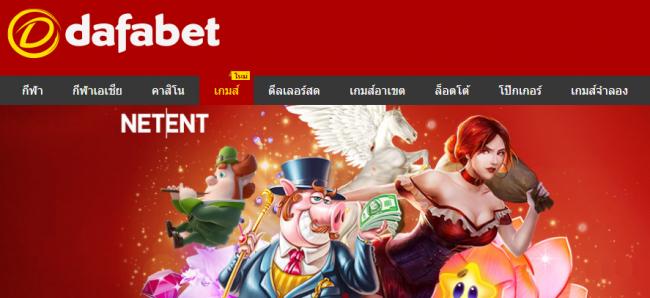 dafabet - slot casino