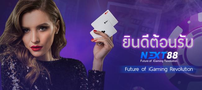 next88 - slot casino
